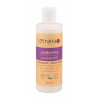 Levrana Lavander Conditioner Кондиционер для жирных волос Лаванда