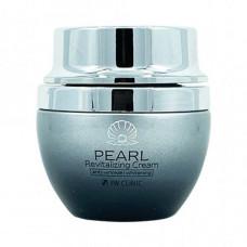 3W Clinic Крем для лица восстанавливающий с жемчугом Pearl Revitalizing Cream