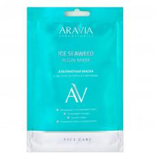 Aravia Laboratories Маска альгинатная с экстрактом мяты и спирулины Ice Seaweed Algin Mask