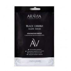 Aravia Laboratories Маска альгинатная с аминокомплексом черной икры Black Caviar Algin Mask