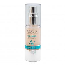 Aravia Laboratories Патчи жидкие коллагеновые Collagen Eye Patch