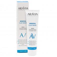 Aravia Laboratories Маска мультиактивная с голубой глиной Mineral Clay Mask
