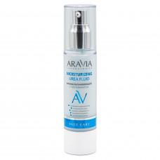 Aravia Laboratories Флюид восстанавливающий с мочевиной 5% Moisturing Urea Fluid