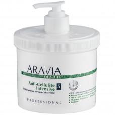 Aravia Organic Маска антицеллюлитная для термообертывания Soft Heat