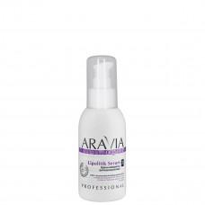 Aravia Organic Крем-сыворотка для тела антицеллюлитная Lipolitic Serum