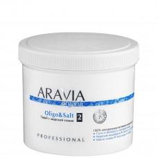 Aravia Organic Скраб для тела с морской солью Oligo&Salt