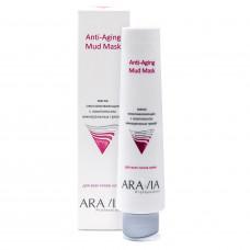 Aravia Professional Маска омолаживающая с комплексом минеральных грязей Anti-Aging Mud Mask