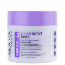 Aravia Professional Маска-кондиционер оттеночная для восстановления цвета осветленных волос