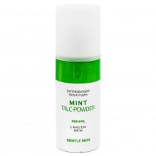 Aravia Professional Тальк-пудра охлаждающая с маслом мяты Mint Talk-Powder
