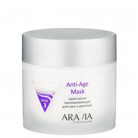 Aravia Professional Крем-маска омолаживающая для шеи и декольте Anti-Age Mask