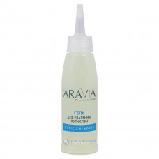 Aravia Professional Гель для удаления кутикулы Cuticle Remover