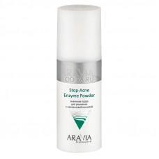 Aravia Professional Пудра энзимная для умывания с азелаиновой кислотой