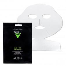 Aravia Professional Экспресс-маска тканевая восстанавливающая для проблемной кожи