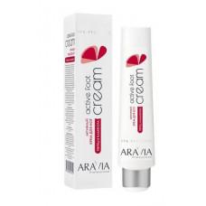 Aravia Professional Крем для ног активный с перцем и камфорой Active Foot Cream
