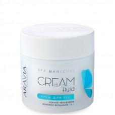Aravia Professional Крем-флюид для рук Нежное увлажнение с витаминами Е и С