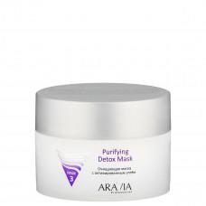 Aravia Professional Маска очищающая с активированным углем для всех типов кожи Purifying Detox Mask