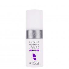 Aravia Professional Мист экспресс-увлажнение с мочевиной 10% Moisture Mist