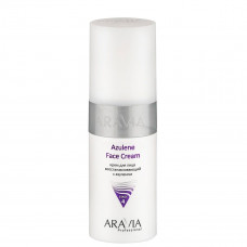 Aravia Professional Крем для лица восстанавливающий с азуленом Azulene Face Cream