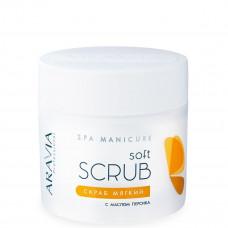 Aravia Professional Скраб мягкий с маслом персика Soft Scrab