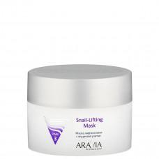 Aravia Professional Маска лифтинг с муцином улитки для сухой и зрелой кожи Snail-Lifting Mask