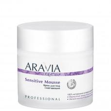 Aravia Professional Крем для тела смягчающий Sensitive Mousse 300мл