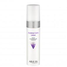 Aravia Professional Лосьон успокаивающий с азуленом для всех типов кожи Azulene-Calm Lotion