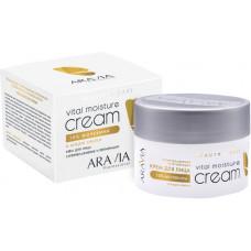 Aravia Professional Крем суперувл. и регенерация с мочевиной и улиткой Vital Moisture Cream