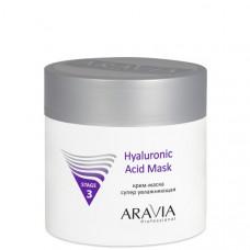 Aravia Professional Крем-маска суперувлажняющая для сухой и зрелой кожи Hyaluronic Acid Mask