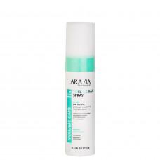 Aravia Professional Спрей для придания объема для тонких и склонных к жирности волос