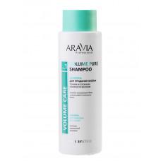 Aravia Professional Шампунь для придания объема для тонких и склонных к жирности волос