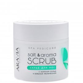 Aravia Professional Скраб для ног с морской солью и вербеной тропической Salt&Aroma Scrab