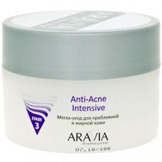 Aravia Professional Маска-уход для проблемной и жирной кожи Anti-Acne Intensive