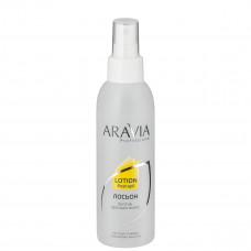 Aravia Professional Лосьон против вросших волос с экстрактом лимона