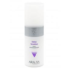 Aravia Professional Тоник детоксицирующий для всех типов кожи Detox Sensitive