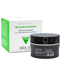 Aravia Professional Крем увлажняющий для комбинированной и жирной кожи Oil-Control Hydrator