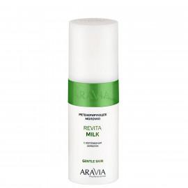 Aravia Professional Молочко регенеририрующее с колоидным серебром для лица и тела