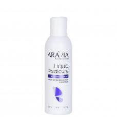 Aravia Professional Лосьон для удаления мозолей и натоптышей Жидкий педикюр Liquid Pedicure