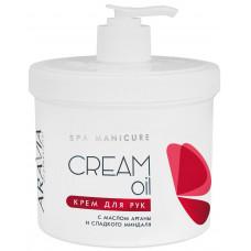 Aravia Professional Крем для рук Cream Oil с маслом арганы и сладкого миндаля