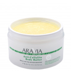 Aravia Organic Масло для тела антицеллюлитное Anty-Cellulite Body Butter