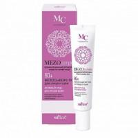 Mezocomplex Мезосыворотка для лица активный уход для зрелой кожи 60+
