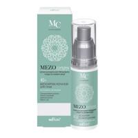 Mezocomplex Мезокрем ночной для лица интенсивное омоложение 40+