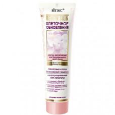 Renew Skin Клеточное обновление Маска-эксфолиант для безупречного цвета лица
