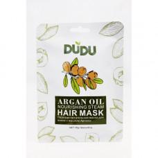 DUDU Маска для волос паровая питательная с маслом арганы