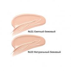 ББ-крем с муцином улитки Deoproce Intensive Snail BB SPF 50+ PA+++