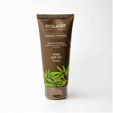 Ecolatier Green Крем для ног Релакс Organic Cannabis