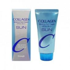 Enough Увлажняющий солнцезащитный крем с коллагеном Collagen Moisture Sun Cream SPF50+ PA+++