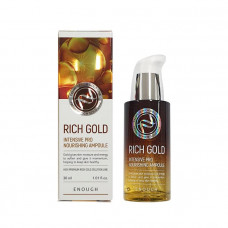 Enough Сыворотка питательная с золотом Rich Gold Intensive Pro Nourishing Ampoule