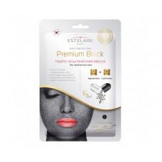 Гидроальгинатная маска для проблемной кожи Estelare Premium Black