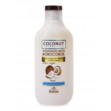 Floresan Coconut Collection Масло кокосовое натуральное для ухода за кожей и волосами
