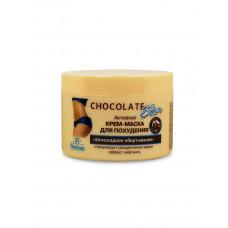 Floresan Активная крем-маска для похудения Шоколадное обертывание